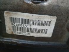Caixa de velocidades automática Mercedes S320 3.0 CDI V6 2007 ref: R220271 19 07